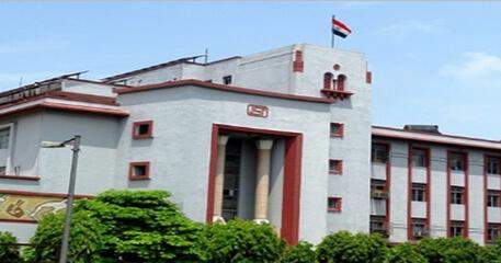 BIS Headquarters